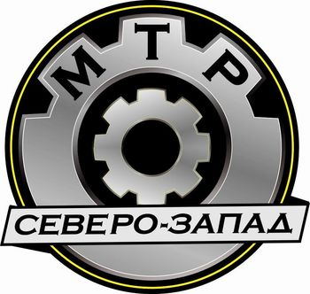 производитель MTR