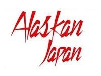 производитель Alaskan