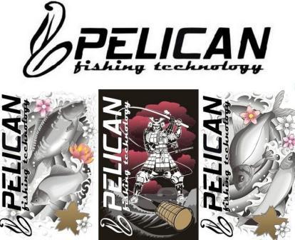 Прикормка Pelican