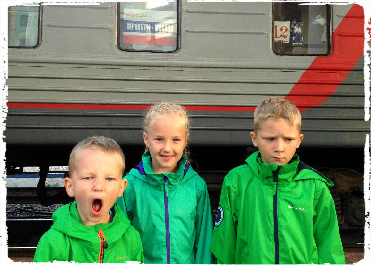 Рано утром посадка в поезд «Москва-Нерюнгри».