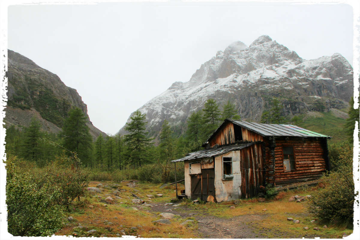 Геолого-метеорологическая станция.
